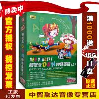 新概念迪士尼神奇英语(上)12DVD+英语口语画册 英语启蒙少儿童动画片