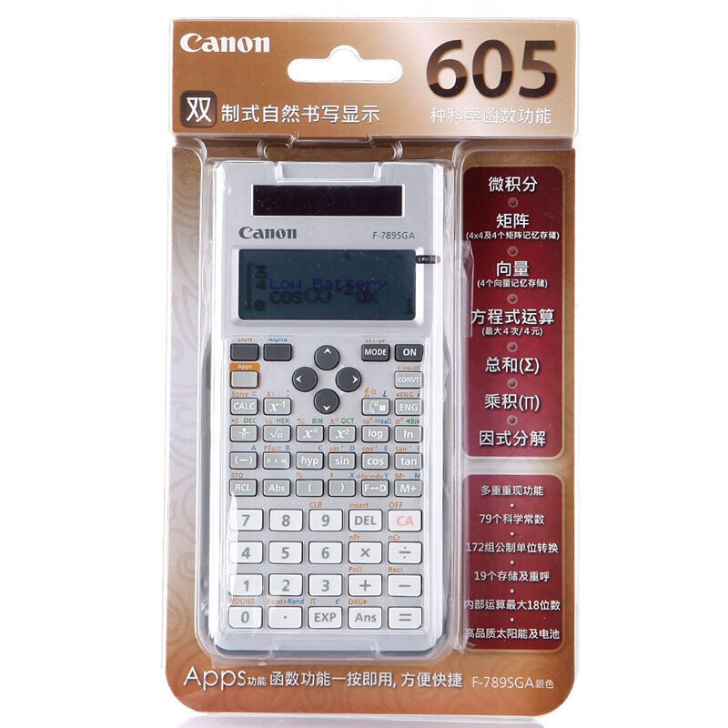 Canon/佳能F-789SGA学生考试用科学函数计算器高中大学计算机 可计算微积分、矩阵、三阶方程、复数,
