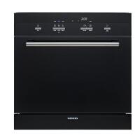 SIEMENS/西门子 SC73M610TI西门子洗碗机 嵌入式 洗碗机
