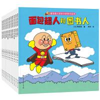 """面包超人好孩子的快乐绘本(套装11册)超人气教育绘本,11个故事让""""熊孩子""""变身""""好孩子""""。赠中华国学经典精粹・蒙学家"""