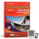 中学生英语阅读新视野1(第三版)(含1CD)
