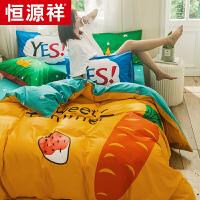 恒源祥卡通全棉四件套纯棉床上三件套儿童学生宿舍床单少女心被套