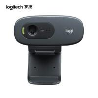 罗技(logitech)C270 免安装驱动高清网络摄像头