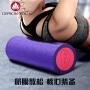 杰朴森健身瘦身瑜伽柱按摩放松肌肉普拉提平衡泡沫轴筋膜棒