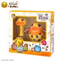B.Duck小黄鸭 益智玩具 婴儿玩偶手抓球趣味沙锤摇铃 宝宝玩具软胶牙胶 趣味摇铃套装