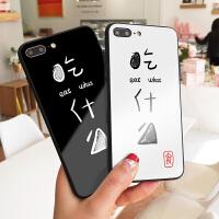 黑白吃什苹果6splus手机壳个性创意iphone7硅胶包边XR玻璃壳8硅胶XS MAX硬壳X保护套i6潮款新款8pl
