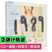 霉霉 泰勒斯威夫特Taylor Swift 1989专辑 CD+海报+拍立得明信片