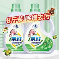 【领券立减50】展望可爱多酵素洗衣液2L*1桶+500ml*4袋 多效去渍无残留