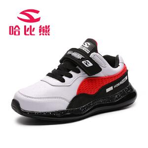 【2件3折到手116.7元】哈比熊童鞋女童鞋子秋款2018新款儿童鞋子男韩版中大童宝宝运动鞋