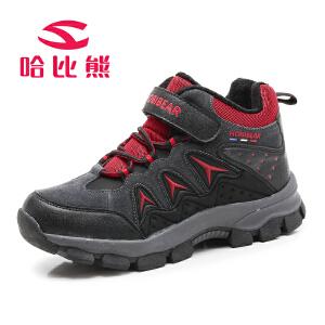 哈比熊童鞋男童秋冬款儿童运动鞋女童男童鞋子男大童棉鞋加绒冬季