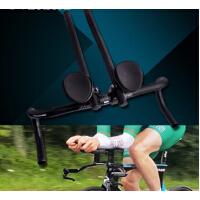 自行车车把公路车山地车休息把单车竞赛TT车把套可调节副把