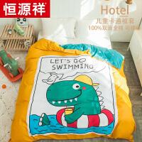 恒源祥纯棉被套卡通单件200×230全棉双人被罩儿童学生宿舍1.5m床