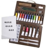法国贝碧欧Pebeo Studio XL油画颜料铁盒套装 油画颜料17色