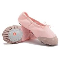 成人幼儿童舞蹈鞋女童软底练功芭蕾舞鞋男跳舞形体古典中国猫爪鞋