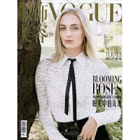 Vogue服饰与美容2019年7期 期刊杂志