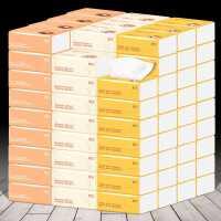 40包�巾抽�小包餐巾��l生�抽整箱家用��惠�b擦手面巾�家庭�b