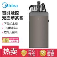 美的(Midea)饮水机 下置式茶吧机 自主控温式自动上水家用饮水机 YR1623S-X