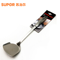 苏泊尔(supor)典雅/经典系列不锈钢中式铲锅铲铲勺 隔热长柄KT01B1
