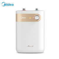 Midea/美的 F05-15A1(S)小厨宝小型储水即热式热水器5升家用热水宝上出水
