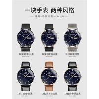 韩版新款概念超薄星空时尚潮流学生手表男士全自动非机械防水男表