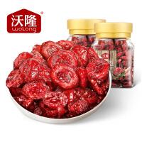 【沃隆蔓越莓干2罐】烘焙原料零食小吃水果蜜饯干果果脯休闲小吃