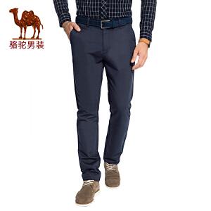 骆驼男装 秋季新款微弹中腰修身直筒裤男青年休闲裤长裤子