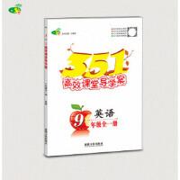 2020春 351高效课堂导学案 九9年级英语全一册 新疆文化出版社