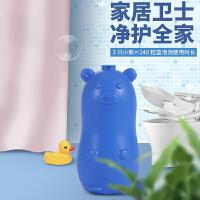 【满减】欧润哲 小熊款蓝色泡泡洁厕灵套装 效果持久耐用