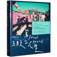 正版 五月天专辑:第二人生(明日版)CD+歌词本 流行音乐唱片