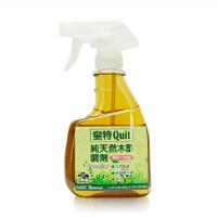 【来福】奎特Quit 纯天然木酢喷剂 (400ml/瓶)
