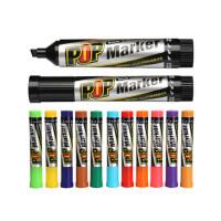 金万年0928油性马克笔套装 手绘海报pop笔6mm 唛克笔 广告笔12
