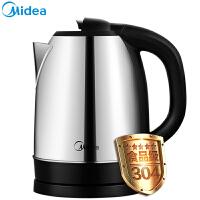 美的(Midea)电水壶1.7L大容量1800W大功率304不锈钢防烧干电热水壶高温消毒暖水壶烧水壶WSJ1702b