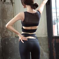 【到手价159】Kombucha瑜伽健身服2018新款女士速干透气紧身弹力高腰显瘦背心长裤两件套HXF33907T2