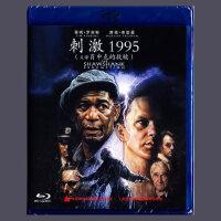 正版高清蓝光经典励志电影 肖申克的救赎 BD50 光盘碟片1080P