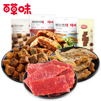 【百草味】肉类组合300g(五香牛肉粒100g+精致猪肉脯200g)