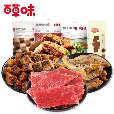 【百草味】肉类组合300g(香辣牛肉粒100g+精致猪肉脯200g)400款零食一站购齐,开春囤货季