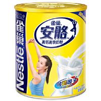 [当当自营] 雀巢 安骼高钙高铁奶粉800g/罐