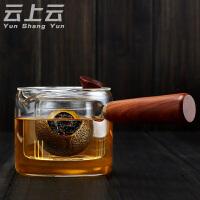 红茶茶壶茶杯 玻璃过滤泡茶器耐热花茶壶套装 家用功夫茶具