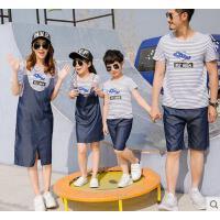 休闲百搭亲子装户外新款全家装一家三口四口家庭套装韩版时尚母子母女装潮