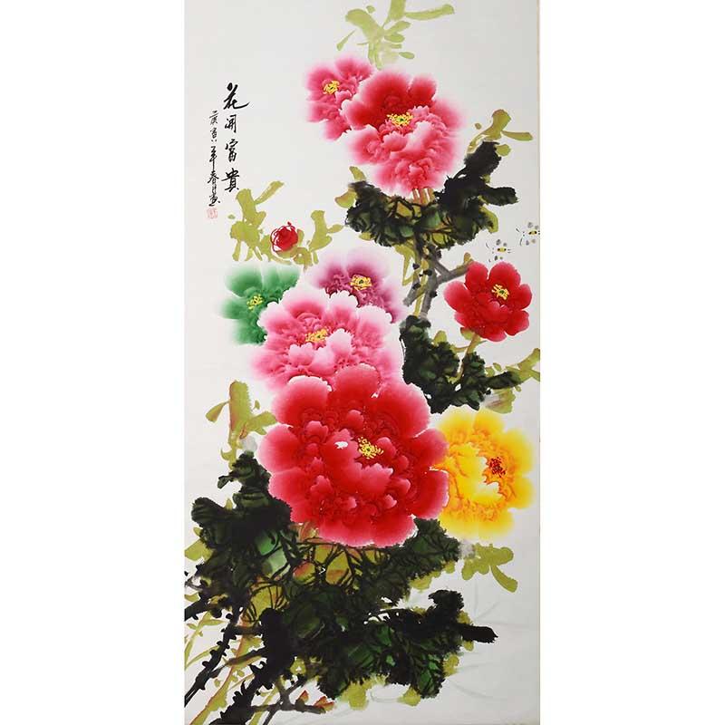 546佚名《花开富贵》