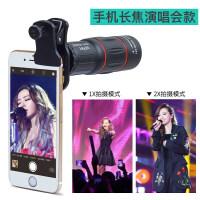 iPhone手机长焦镜头通用变焦高清外置摄像头拍照摄影高倍望远镜