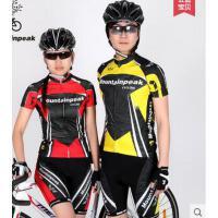 骑行服短袖套装男女夏自行车服上衣骑行短裤套装装备  可礼品卡支付
