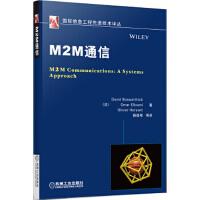 【二手书9成新】 国际信息工程先进技术译丛:M2M通信 [法] David Boswarthick,[法] Omar
