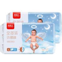 纸尿裤S M L XL婴儿尿不湿夏季超薄透气干爽拉拉男女宝宝裤