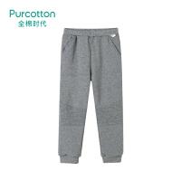 全棉时代 男幼童针织卫衣夹里长裤1件装