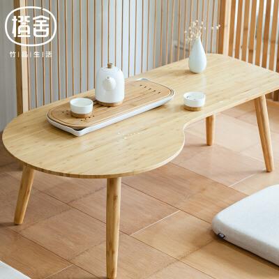 橙舍 流云茶几 简约创意多功能阳台灯榻榻米小桌子竹家具茶几