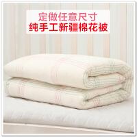 定做 新疆纯棉花被保暖棉絮被子被芯被褥学生宿舍棉花垫被春秋冬