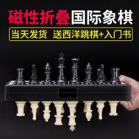 国际象棋儿童初学学生比赛专用高档磁性便携式大号套装折叠棋盘B