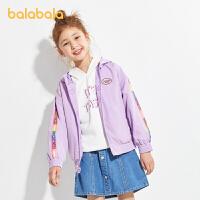 【2件6折价:137.9】巴拉巴拉女童外套2021新款春装童装中大童儿童正反两穿上衣韩版潮
