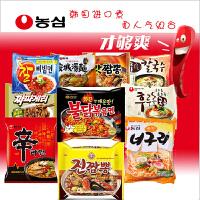 韩国进口方便面人气组合10连袋套装